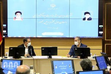 نشست معاون اول رئیس جمهور با مدیران ارشد وزارت جهاد کشاورزی