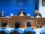 معرفی 12 متهم پرونده واردات موبایل