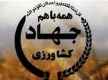 برگزاری کمیته روستایی عشایری ستاد دهه فجر شهرستان ارزوئیه