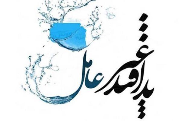 برگزاری وبینار پدافند غیرعامل در سازمان جهاد کشاورزی خراسان شمالی