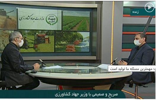 توسعه زنجیره های تولید و کشاورزی قراردادی اولویت وزارت جهاد کشاورزی است