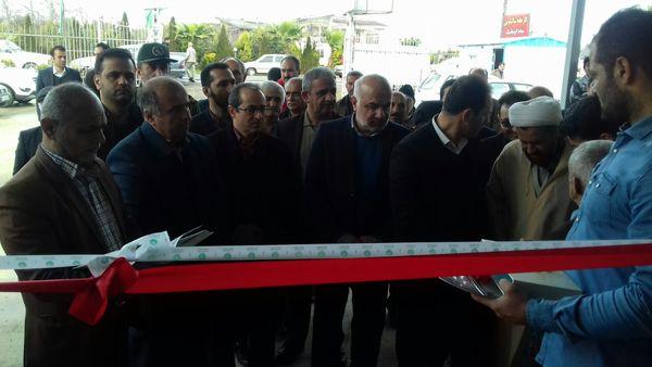 افتتاح واحد بسته بندی حبوبات، غلات و برنج در رودسر