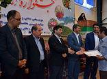 چهارمین جشنواره زغال اخته شهرستان کلیبر برگزار شد