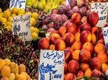 ضعف در نظارت دلیل اصلی گرانی میوه