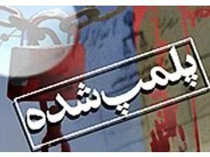 اخطار به 320 فروشگاه سموم در مازندران