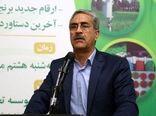 برگزاری 627 روز ملی و استانی مزرعه در سال جاری