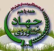 جلسه رفع مشکلات، در حوزه دامپروری در شهرستان شهربابک برگزار گردید