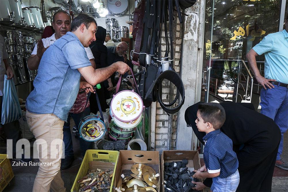 بازار فروشه سیاهه محرم