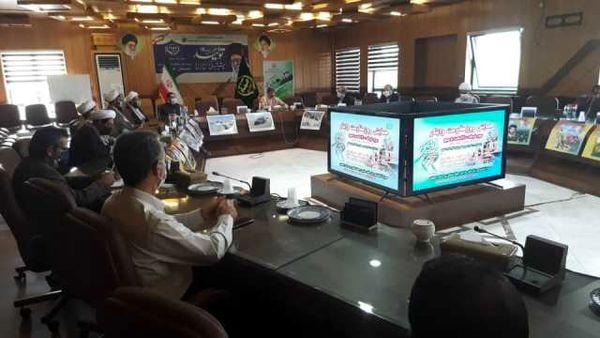 همایش روز مقاومت و ایثار به مناسبت سوم خردادماه