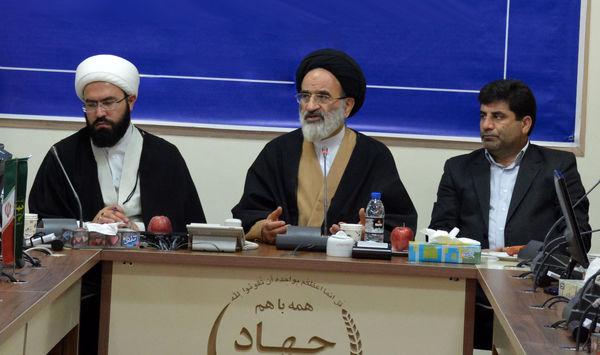 پیامهای تسلیت به مناسبت درگذشت پدر حجت الاسلام و المسلمین نجفی