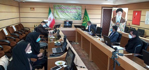 برگزاری جلسه ستاد ساماندهی مراکز جهاد کشاورزی بصورت وبینار
