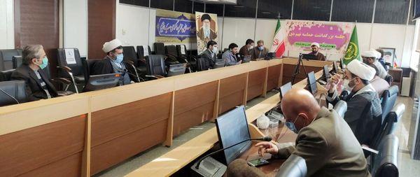 برگزاری مراسم گرامیداشت ۹ دی در سازمان جهاد کشاورزی استان کرمانشاه