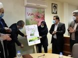 «سامانه مانیتورینگ آفتکشهای سازمان حفظ نباتات کشور» رونمایی شد