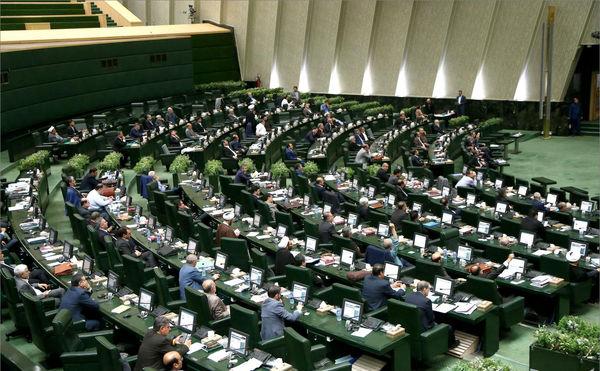 طرح دوفوریتی تأمین کالاهای اساسی رد شد
