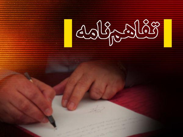 امضاء تفاهمنامه همکاری سازمان جهاد کشاورزی با سازمان نظام مهندسی کشاورزی و منابع طبیعی البرز