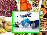 بررسی صادرات محصولات کشاورزی ایران