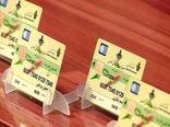 اختصاص 1500میلیارد ریال اعتبار برای پرداخت تسهیلات کشاورز کارت در آذربایجان شرقی