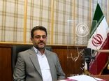 الحاق ایران به موافقتنامه شورای بین المللی روغن و کنسرو زیتون
