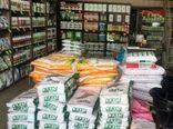 ادامه فعالیت فروشگاههای توزیع کود و سم در ورامین