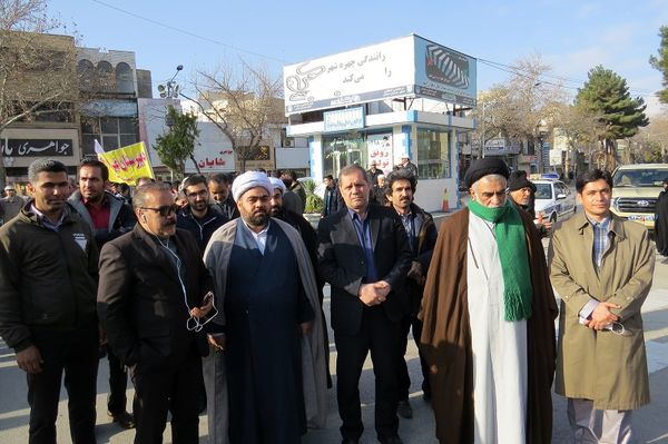 حضور کارکنان سازمان جهاد کشاورزی خراسان شمالی در مراسم گرامیداشت حماسه 9 دی