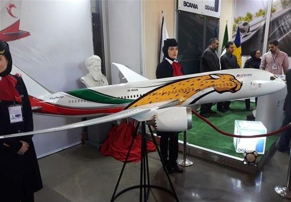 ماکت هواپیمای  تیم ملی فوتبال ایران