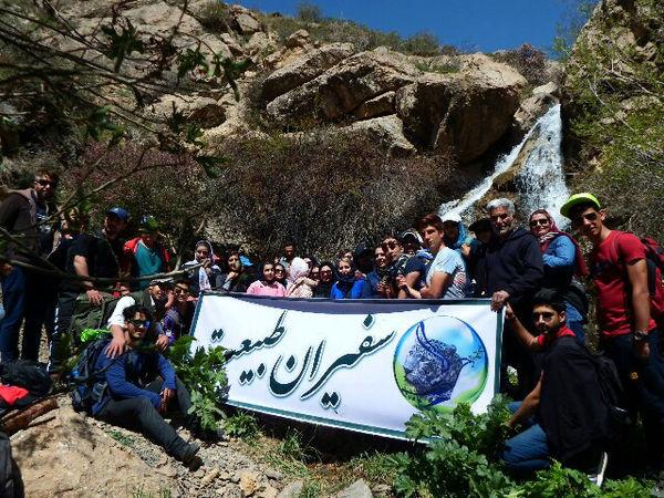 پاکسازی ایران در روز زمین
