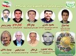 ۹ کشاورز استان تهران در کشور نمونه شدند + معرفی کشاورزان