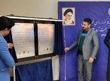 صرفهجویی ارزی  ۱۲ میلیون دلاری در واحد دامپروری اردستان