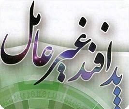 افتتاح شش طرح آب و خاک و گلخانه در شهرستان کرمان به مناسبت هفته پدافند غیرعامل