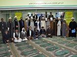 برگزاری بیست و هشتمین دوره مسابقات سراسری قرآن روستاییان و عشایر در استان خراسان جنوبی