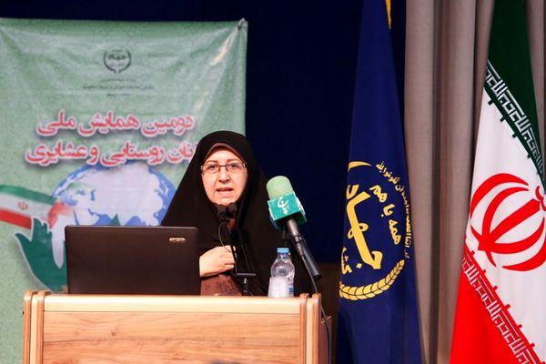 ظرفیت زنان روستایی و عشایری درتامین امنیت غذایی