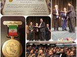 شیرزاد به عنوان مدیر برگزیده جهادی کشور انتخاب شد