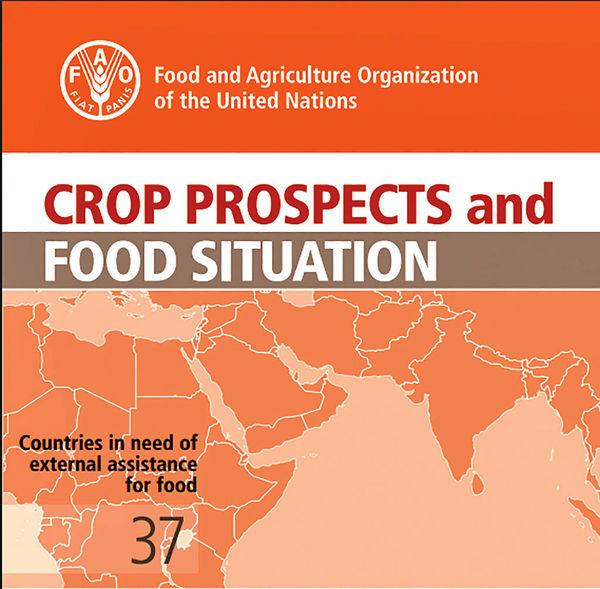 چشمانداز کشاورزی و غذای جهان در سال پیش روی میلادی/ تولیدات کشاورزیایران از نگاه فائو