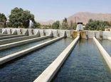 آذربایجان غربی پیشرو در پرورش آبزیان