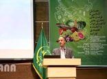 گام بلند ایران برای رسیدن به تجارت آزاد