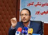 آغاز برخورد قضایی با حمل و تردّد دامهای بدون پلاک بین استانها از 15 بهمن ماه