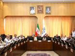 جلسه کمیسیون کشاورزی با هیات امنای دانشکدههای کشاورزی و منابع طبیعی