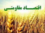پیشتازی بخش کشاورزی کازرون در عرصه اقتصاد مقاومتی