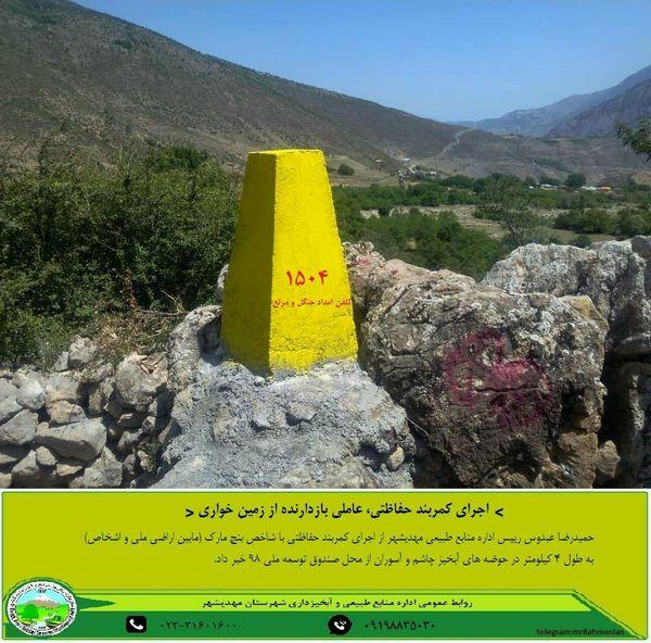 احداث 103 کیلومتر کمربند حفاظتی در اراضی ملی استان سمنان