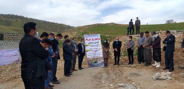 برگزاری روز مزرعه آبخیز داری و آبخوانداری در استان ایلام