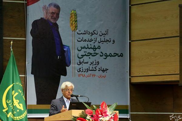 رشد پایدار و تقویت امنیت غذایی از توفیقات بخش کشاورزی در شش سال اخیر