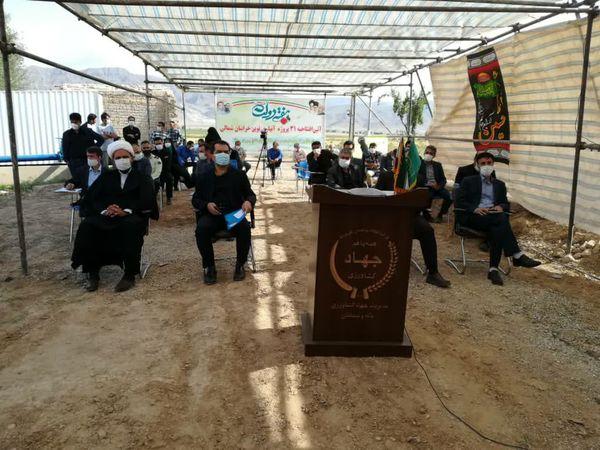 افتتاح 31 پروژه آبیاری نوین خراسان شمالی