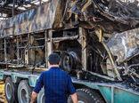 اعزام کمیته ویژه پلیس برای بررسی حادثه سنندج