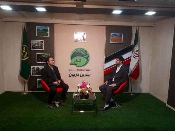 پخش زنده ششمین برنامه استودیو کشاورز استان قزوین