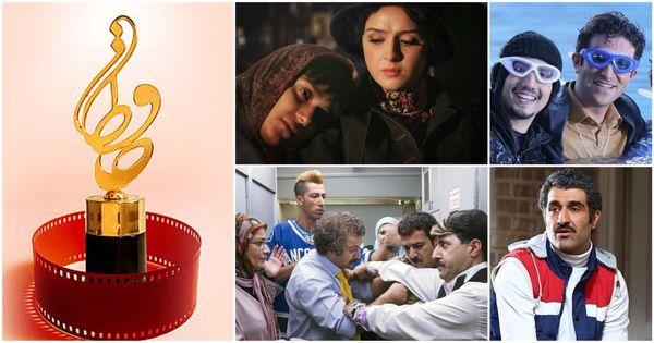 اعلام نامزدهای بخش تلویزیون هجدهمین جشن «حافظ»