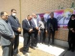 افتتاح طرح باسکول 60 تنی سربیشه