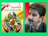 پیام تبریک رئیس سازمان جهاد کشاورزی استان کرمانشاه بمناسبت هفته جهاد کشاورزی