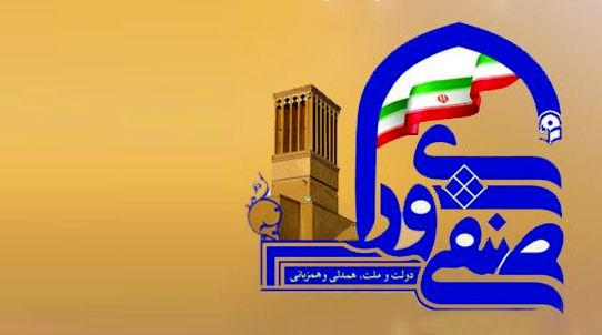 بیانیه جمعی 50 شورای صنفی در واکنش به احکام قضایی