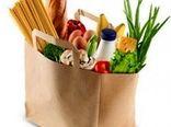 تنظیم بازار محصولات کشاورزی محلی میشود