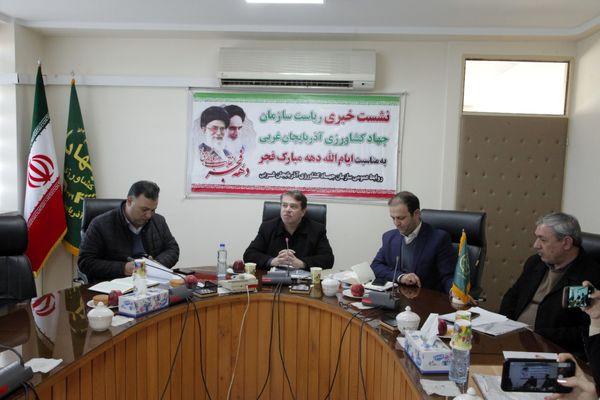526 پروژه کشاورزی در آذربایجان غربی به بهره برداری میرسد